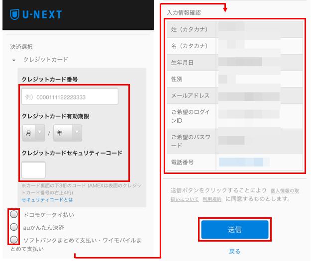 u-next-t4
