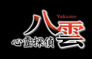 yakimo