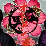 オトメン(乙男)fod