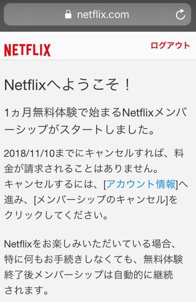 net10