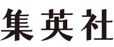 shueisha-g
