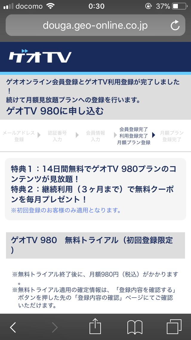 geo7.5